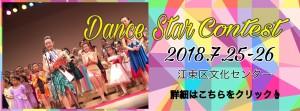 写真 2018-06-13 12 01 38